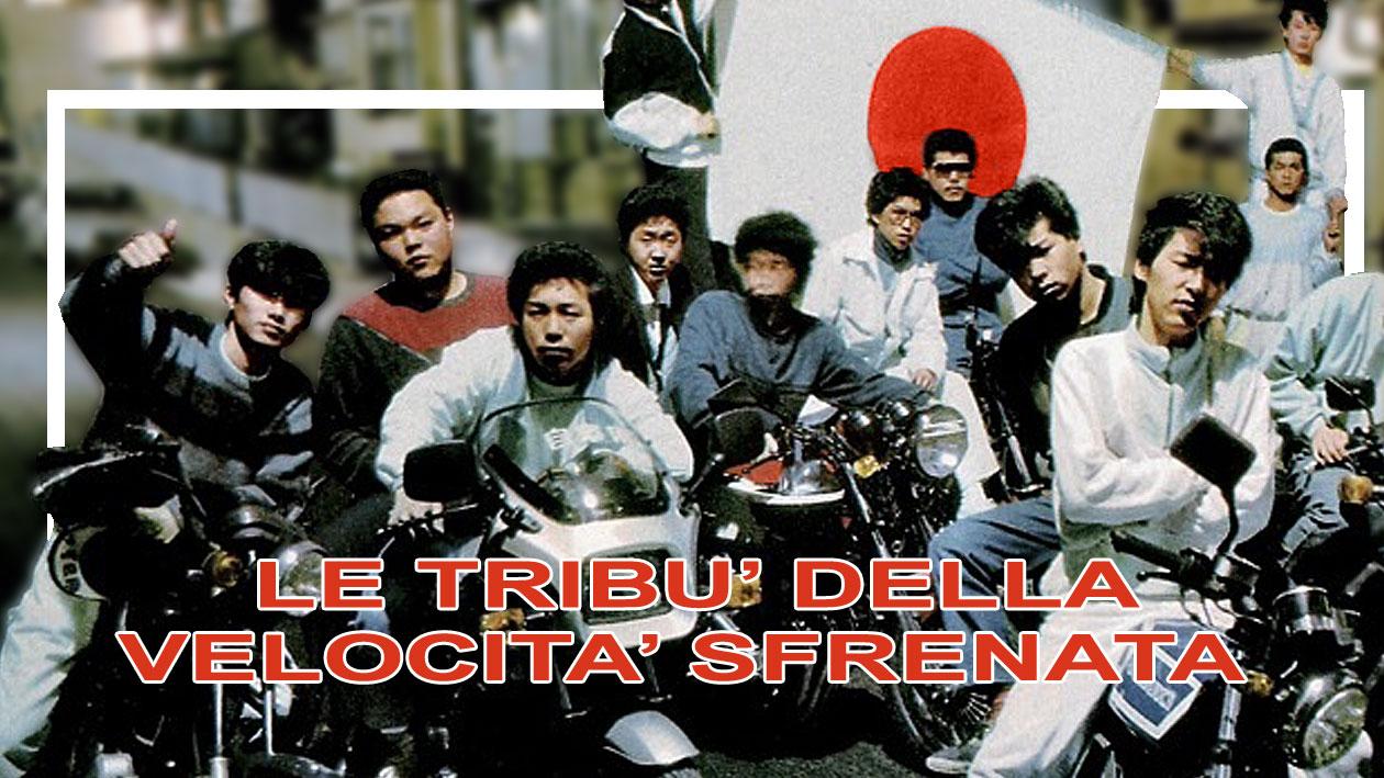 BikeLOG_Articolo_Bosozoku cover